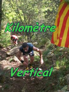 km vertical